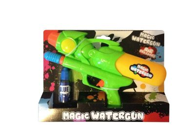 magic watergun 2